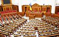 Как будет выглядеть новая Верховная Рада Украины