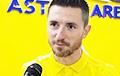 Антонио Рукавина: У БАТЭ сильная команда с опытом игры в Европе