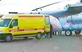 «Доза облучения в 1000 раз выше критической»: новые подробности взрыва в Северодвинске