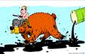 Al Araby Al Jadeed: Россия предстала в виде человека, усыпанного синяками и ссадинами