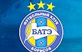 Лига Европы: После первого тайма БАТЭ пропустил два мяча от «Астаны»