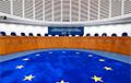 ЕСПЧ вынесет решение по делу Магнитского против России