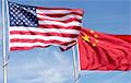 США ввели масштабные санкции против военных и членов Компартии Китая
