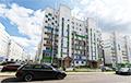 Как минчане купили квартиру, но жить не смогли