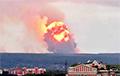 Спасатели под Северодвинском: Летели в очаг изотопного излучения без респираторов и спецодежды