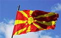 Беларуса экстрадавалі з Паўночнай Македоніі