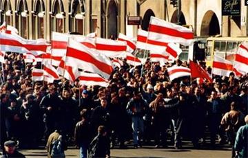 Пяць датаў, калі можна адзначаць Дзень Незалежнасьці Беларусі