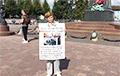 У Маскве прайшлі пікеты супраць палітычных рэпрэсій