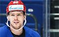Один из лучших российских хоккеистов дисквалифицирован за допинг