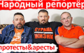 Brest Bloggers: Over 95% Belarusians Are Oppositionists