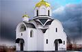 Оршанцы собирают подписи против строительства 10-й церкви в городе