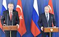 Переговоры Путина и Эрдогана продлились более шести часов