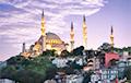 Пять колоритных городов, которые познакомят на отдыхе с настоящей Турцией