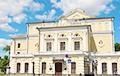 Купалаўскі тэатар адкрывае 100-ы сэзон