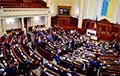 В украинской Раде готовят заявление о непризнании выборов в Беларуси