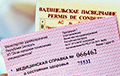 Belarus Introduces New Rules For Issuing Medical Certificates To Drivers