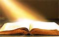 Навукоўцы знайшлі довады вайны, якая апісаная ў Бібліі
