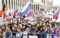 Российские студенты выступили с призывом участвовать в протестах