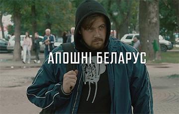 Фильм о белорусском языке победил на конкурсе короткометражек