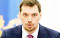 Премьер-министр Украины подал в отставку