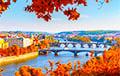 Названы девять причин путешествовать именно осенью