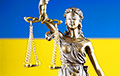 Суд в Латвии конфисковал $30 миллионов, связанных с экс-чиновниками Украины