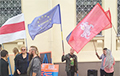 Minsk Citizens To European Belarus Activists: We Hope For You
