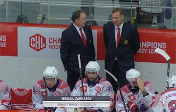 Захаров назвал вратаря своей команды алкашом