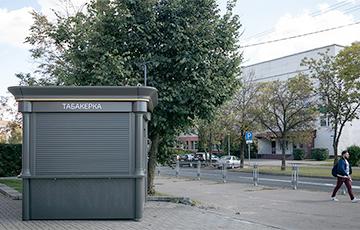 Минчане против «Табакерок»: жители столицы требуют от чиновников ответов