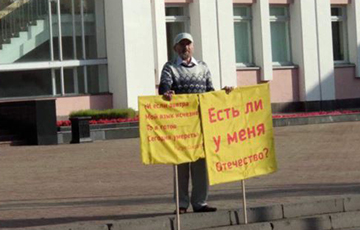 В России удмуртский ученый сжег себя в знак протеста против русификации