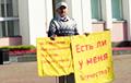У Расеі навуковец з Удмуртыі спаліў сябе на знак пратэсту супраць русіфікацыі