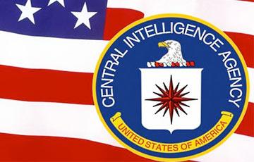 ЦРУ отозвало своего резидента в Сербии из-за симптомов «гаванского синдрома»