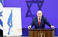 Нетаньяху пообещал аннексировать часть Западного берега в случае победы на выборах