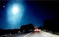 «Звук взрыва как гром»: Метеоры видели во всей Беларуси