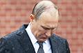 Путин оставляет Россию стоять под дождем