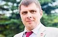 У Солигорского райисполкома появился новый председатель