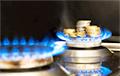 Газ для населения Украины с апреля подешевел на 28%