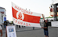 Photo Fact: Narodnaya Hramada Pickets To Collect Signatures Are Held In Regions Of Belarus