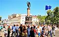 Более 100 жителей Бреста вновь вышли на акцию против аккумуляторного завода
