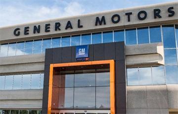 48 тысяч работнікаў General Motors пачынаюць страйк