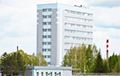 У Новасібірскім цэнтры вірусалогіі «Вектар» адбыўся выбух