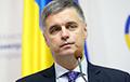 Глава МИД Украины - президенту Чехии: Закулисные соглашения с РФ всегда плохо заканчиваются