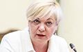 Экс-глава Нацбанка Украины заявила о поджоге ее дома под Киевом