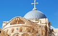 Археологи нашли место, где могли впервые увидеть воскресшего Христа