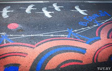На гродненской дороге нарисовали двухсотметровое граффити