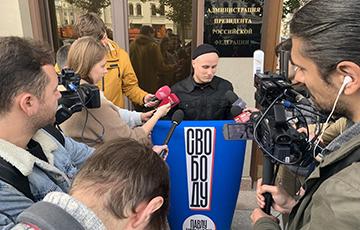 Россияне проводят массовый пикет у резиденции Путина: онлайн-трансляция