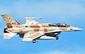 Израиль ударил по Сирии, воспользовавшись нападением Турции