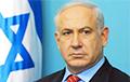 Выборы в Израиле: Нетаньяху не получил большинство в парламенте
