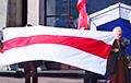 Фотафакт: У цэнтры Менска адзначылі Дзень нацыянальнага сцяга