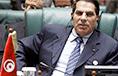 Умер диктатор Туниса Зин аль-Абидин Бен Али
